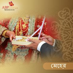 Muslim weddings traditionally include a custom called 'meher'. It is a formal statement of a sum of money that the groom hands over to the bride. Meher is given in two parts, the first being handed over before the marriage is consummated and the second given in parts as cash, jewellery or property. #ABPweddings Wedding Trivia, Bengali Wedding, Wedding Rituals, Muslim, Two By Two, Groom, Marriage, Hands, Jewellery