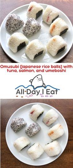 Omusubi (Japanese rice balls) with tuna, salted salmon, and umeboshi - All Day I Eat - like a shark Desert Recipes, Gourmet Recipes, Yummy Snacks, Yummy Food, Tasty, A Food, Good Food, Easy Japanese Recipes, Asian Recipes