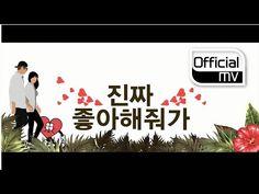 [MV] Hyun Young(현영)(RAINBOW) & Sool J(술제이) _ Honey(오빠야) - YouTube