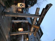 Twilight Gate - At Seimei Shrine.