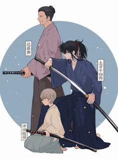 Weekly Health Tips – Smart Moderns - Anime Chibi, Manga Anime, Anime Guys, Anime Krieger, Gintama Wallpaper, Fan Art Anime, Marinette Et Adrien, Otaku, Link Art