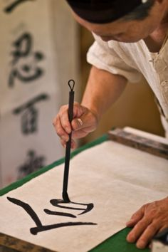 While I was an exchange student in Japan I was enrolled in a calligraphy class.  I loved the feel of the brush on that textured paper.