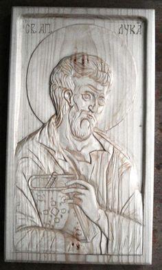 Sv.ap.Luka Serbian, Wood Carving, Beautiful Places, Spirituality, Female, Art, Art Background, Wood Sculpture, Wood Carvings
