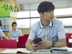 "official photo kang minhyuk for drama ""the heirs"""