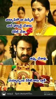 All Jokes, Jokes Quotes, Funny Jokes, Telugu Jokes, Gita Quotes, Funny Troll, Movie Memes, Funny Comments, Night Quotes