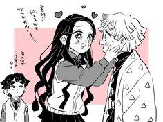 Manga Anime, Anime Demon, Anime Art, Demon Slayer, Slayer Anime, Cute Baby Bunnies, Cute Anime Character, Cute Anime Couples, Anime Ships
