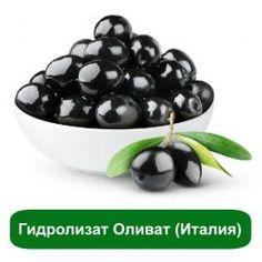 Косметический актив гидролизированных протеинов оливы для увядающей и стареющей кожи. Мощный комплекс аминокислот и пептидов. Укрепляет волосы и ногти. Омолаживает кожу.