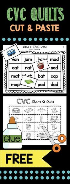 FREE cut and paste quilts to practice CVC words - easy kindergarten literacy center or worksheet for practice