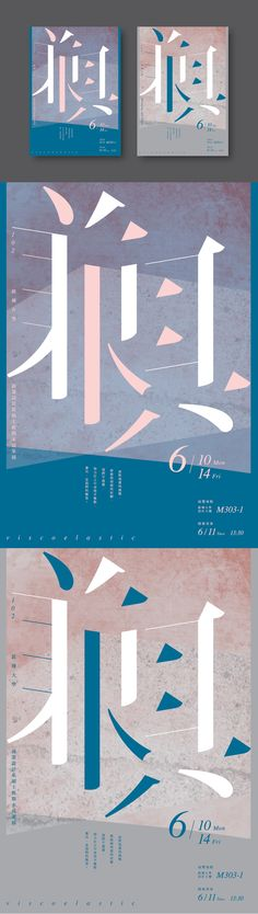 Posters by Kfung Lim