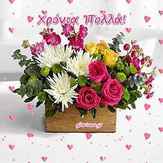 Search for spring bounty centerpiece Easter Flower Arrangements, Rose Arrangements, Beautiful Flower Arrangements, Flower Centerpieces, Silk Flowers, Flower Decorations, Spring Flowers, Beautiful Flowers, Flower Catalogs