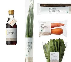 Japanese food & beverage packaging: