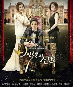 bride of the century - definitely will watch again next week!