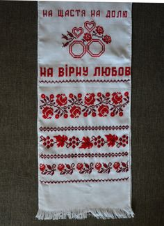 Handmade Ukrainian Traditional Embroidered RUSHNYK (towel) For Wedding  Ceremony Or Home Decoration/Rushnik/Ukrainian Towel