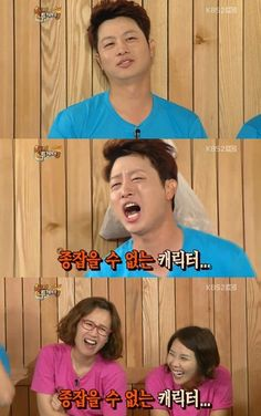 Comedian Yoo Sang Moo didn't want to guest on 'Happy Together' because of Shin Bong Sun?