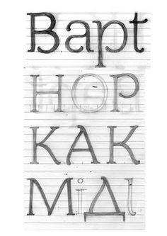 Barkentina Typeface and Free Font on Behance