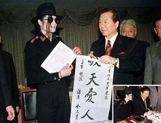 1997年11月21日 【金大中(次期韓国大統領候補)と会談】 北朝鮮と韓国の対立終結のために出来る事を模索していたマイケルは 金正日(北朝鮮最高指導者)が自分のファンと知り平壌での入場無料慈善コンサートを望んでいた