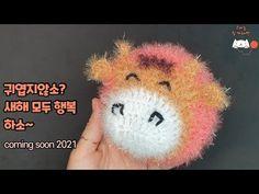 Knit Crochet, Crochet Patterns, Snoopy, Teddy Bear, Knitting, Crafts, Animals, Fictional Characters, Craft Ideas