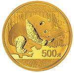 2016 30 Grams Chinese Gold Panda Coin 500 Yuan BU Sealed