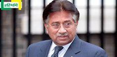 पाकिस्तान की सुप्रीम कोर्ट ने सरकार को आदेश दिया कि पूर्व राष्ट्रपति जनरल परवेज मुशर्रफ का नाम देश से बाहर जाने से रोक वाली सूची से हटा दिया जाए।  http://www.haribhoomi.com/news/world/pakistan/apex-court-lifts-travel-ban-on-musharraf/38817.html