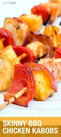 This great chicken kabob recipe is easy to assemble and perfect for a warm summer night.