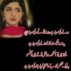 valentine's day urdu sms 2014