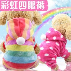 b99807c0af9 Ainbow Dog Clothes Pet Coat Costume Hoodie Apparel XS2XL Jumpsuit Sweater  Warm  dog  puppy