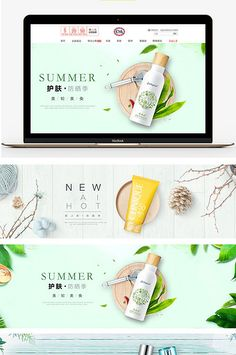 Cosmetics Posters Skin Care Products Posters Sunscreen Sunscreen Backgrounds Skincare Back Web Design, Web Banner Design, Web Banners, Branding, Banner Design Inspiration, Logos Retro, Facebook Cover Design, Cosmetic Design, Cosmetic Web