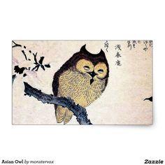 Asian Owl Rectangular Sticker #Owl #Bird #Animal #Asian #Japanese #Japan #Sticker