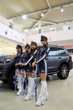 FLEX SHOW AIKAWA Racing 2019年参戦発表会 Part2 | single-traveler's diary Moto Gp Paddock, F1 Grid Girls, Promo Girls, Channel, Umbrella Girl, Promotional Model, Satin Skirt, Asia Girl, Top Of The World