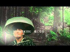 ▶ 大利根ながれ月氷川きよしcover - YouTube