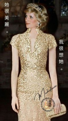 All That I Need, Princess Diana Fashion, All Fashion, Fashion Women, Mothers Day Quotes, Look At The Stars, Celebrity Look, Queen Of Hearts, British Royals