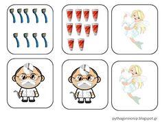 memory game Memory Games, Oral Hygiene, Dental Health, Crafts For Kids, Comics, Cards, Human Body, Games, Dental