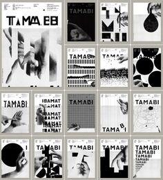 Experimental ads for Tama Art University design spreads Bd Design, Cover Design, Graphic Design Fonts, Graphic Design Inspiration, Typography Layout, Lettering, Plakat Design, Typographic Poster, Japan Design