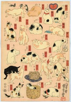 Utagawa Kuniyoshi (1797–1861), Cats Suggested by the Fifty-three Stations of the Tōkaidō, 1847