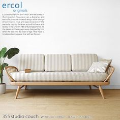 Please refer for the appointed date of delivery for 355 355 カウチソファイギリスアーコール studio couch studio couch ※ import of designs product that the sofa of the British furniture import furniture Wood frame is beautiful beforehand!