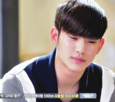 Kim Soo Hyun... My Love From the Stars