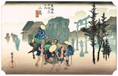 "Japanese Ukiyo-e Woodcut print Hiroshige ""The Fifty-three Stations of the Tōkaidō Mishima"""