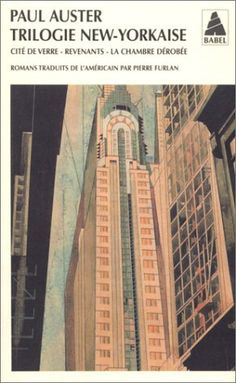 Trilogie new-yorkaise : Cité de verre - Revenants - La Chambre dérobée: Amazon.fr: Paul Auster, Pierre Furlan: Livres