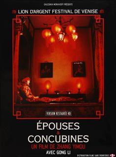 Epouses et concubines (Raise the Red Lantern) - Date de sortie 20 décembre Beau Film, Gong Li, Film D'animation, Film Serie, Movie Film, Film Anime, Ang Lee, French Movies, Chinese Movies