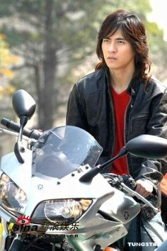 Vic Chou- Mars  Also in the first version of BBF - called Meteor Garden