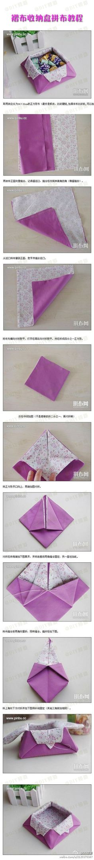 how to make a cloth box