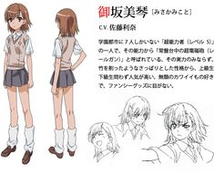 a certain magical index characters   12 御坂 美琴 御坂 美琴 a certain magical index franchise