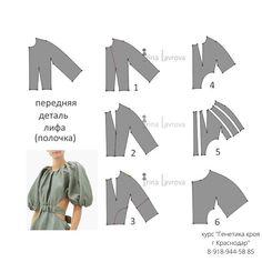 Dress Patterns, Sewing Patterns, Pola Lengan, Pattern Cutting, Fashion Sewing, Sleeve Designs, Embroidery, Knitting, Sleeves