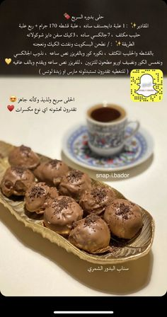 Sweets Recipes, Cooking Recipes, Arabic Food, Arabic Sweets, Cookout Food, Snap Food, Food Garnishes, Food Snapchat, Food Dishes