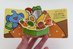 food pop-up book by warabe kimika. I love pop up books! Foam Crafts, Paper Crafts, Paper Art, Cuento Pop Up, Origami Templates, Box Templates, 3d Origami, Japanese Language Proficiency Test, Pop Up Art