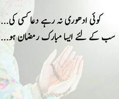 Achi Baatein in Urdu - Achi Quotes in Urdu - Achi Baatein Wallpaper - Urdu Thoughts Urdu Quotes Images, Quotations, Short Islamic Quotes, Urdu Stories, Kalam Quotes, Urdu Shayri, Urdu Thoughts, Islamic Wallpaper, My Diary