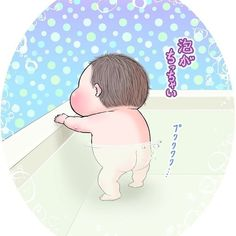 眼福…ぷにっぷに赤ちゃんの、超愛しい瞬間。うちの子もこの顔する〜!   Conobie[コノビー] Kids Rugs, Photo And Video, Funny, Cute, Baby, Instagram, Manga, Sleeve, Kid Friendly Rugs