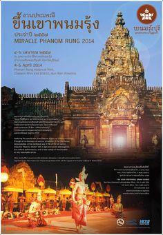 งานประเพณีขึ้นเขาพนมรุ้ง ปี 2557 งานประเพณีขึ้นเขาพนมรุ้ง ประจำปี 2557 (Miracle Phanomrung 2014) 4-6 เมษายน 2557 ณ อุทยานประวัติศาสตร์ปราสาทหินพนมรุ้ง อำเภอเฉลิมพระเกียรติ จังหวัดบุรีรัมย์ 4-6 April 2014  @ Phanomrung Historical park, Chaloem Phra Kiat District, Buriram THAILAND. ชมปรากฏกรารณ์มหัศจรรย์ทางสถาปัตยกรรมของปราสาทหินพนมรุ้ง พระอาทิตย์ขึ้นตรงทั้ง 15 ประตู ในช่วงเช้า ชมขบวนแห่พระนางภูปตินทรลักษมีเทวี พร้อมเทพพาหนะทั้ง 10