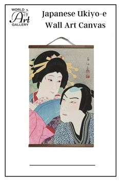 Want to refresh and liven up your room? This Japanese Ukiyo-e Wall Art Canvas will be the brightest decoration if you want to refresh and liven up your room. It can help you create a relaxing atmosphere at home, and add a modern touch to the look of the room. The hanger is made of real wood. This wall art can be easily hung and place. Flexible placement will not damage this canvas and you can change out the place whenever you want. Large Wall Canvas, Canvas Wall Art, Best Canvas Prints, Asian Wall Art, Art World, Japanese Art, Printing On Fabric, Art Gallery, Painting