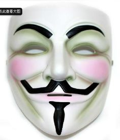 V For Vendetta Mask Now available from www.grandglobalsourcing.com